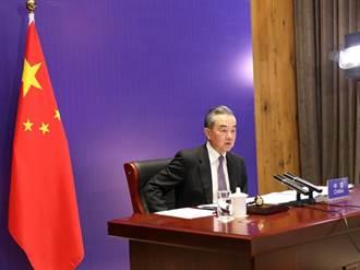 王毅通話英外相稱完善選制確保香港一國兩制 涉疆反對有罪推定調查