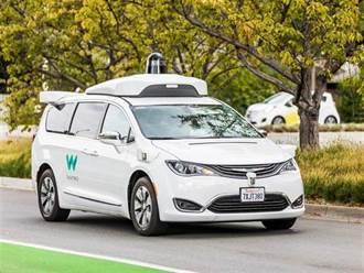 疫情下自動駕駛車實戰 「僅有乘客」彷如未來車