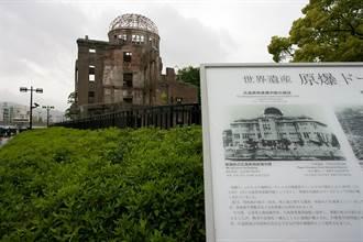 史話》中科院往事追憶/核武風雲在台灣(二)(朱偉岳)