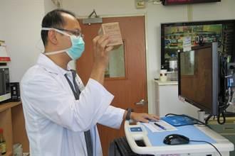 收到新藥「清冠一號」 彰化縣首批染疫輕症患者今起服用