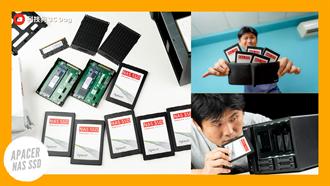 SDD 選購指標 優化設定 Apacer NAS SSD 開箱實測