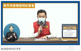 家人曾去過萬華 竹市1歲男童一採陰 二採陽性確診