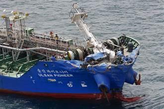 日本瀨戶內海船隻相撞 日籍貨船沉沒3人失蹤