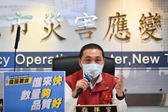 新北市廣設熱區防疫中心 為升級四級警戒實戰演練
