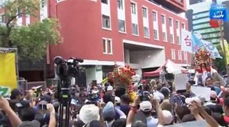 抗議陳菊任監察院長 台中甘蔗哥勒警脖子遭起訴