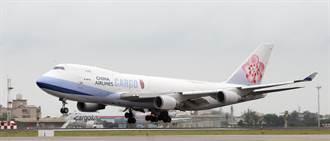 華航運送 首批莫德納15萬劑抵台