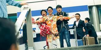《唐人街探案3》端午上架GP+首播  妻夫木聰喊話合作李安