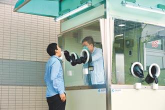 專家傳真-以科技力打造採檢金鐘罩