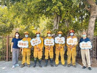 八通關大火熄滅 林務局求償不寬貸