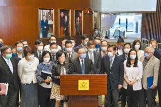 香港選舉條例修訂案 三讀通過