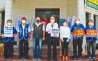 全國總工會 籲發放萬元勞工津貼