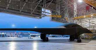美要大買145架B-21 沒在怕陸造隱形轟炸機