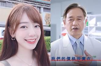新婚男星岳父爆是藥廠廣告廠長 妻證實:爸爸公司是良心事業