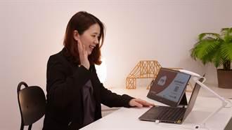 網課著重互動性 遠距教學採線上直播評價佳