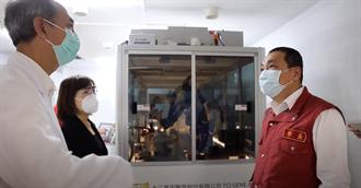 三重聯醫PCR全自動檢測設備啟用 侯友宜:一天應付1500量能