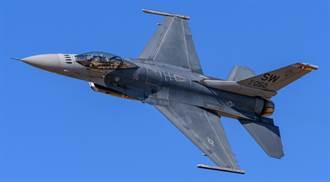 F-16肩負特殊任務 美空軍二手戰機海軍急用