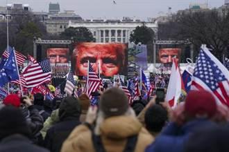 川普的勝利 共和黨封殺國會成立暴動調查委員會