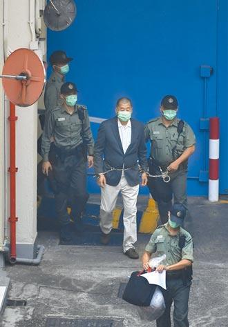 黎智英承認非法集結 遭判14個月