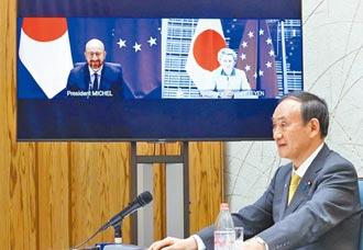 歐日聯合聲明 強調台海穩定