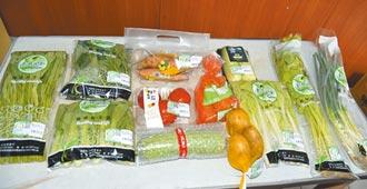 雲林蔬菜箱熱銷 盼消費者接受裸菜