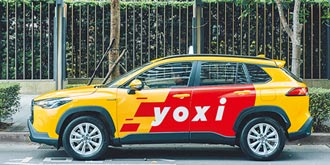 yoxi挺小黃司機 推紓困方案