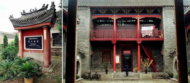位於河南省項城市的袁世凱舊居。(新華社資料照片)