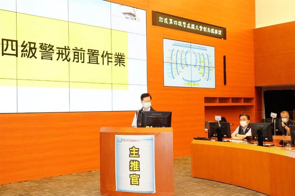 台北市政府30日舉行第4級警戒防疫兵棋推演,內容分為10大議題,一旦進入第4級,全面停班停課。(台北市政府提供/張立勳台北傳真)