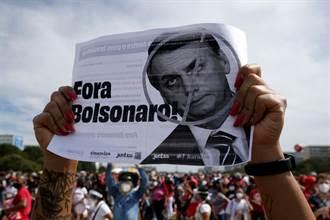 總統抗疫不力受夠了 巴西至少16城示威要他滾蛋