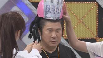 《綜藝大集合》幫慶61歲生日 胡瓜被蛋糕砸滿臉