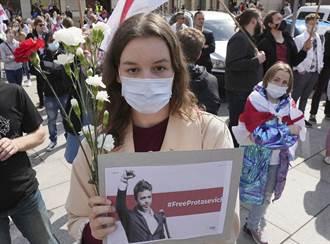 聲援白俄異議記者  華沙街頭示威