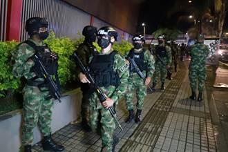 哥倫比亞示威第3大城13死 軍隊進駐總統親自坐鎮