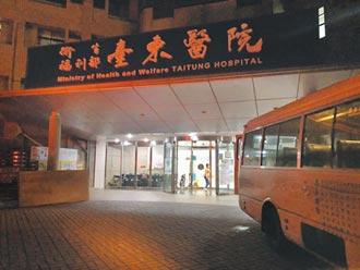 部東醫院清空 即起專責抗疫