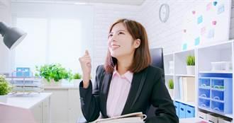6月財運、事業運雙漲的生肖TOP5 準備迎接升職加薪