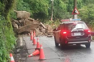新竹縣南清公路近五指山口路段落山坍方