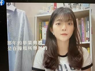 生於SARS、畢業於COVID 18歲高中生群起為台灣加油