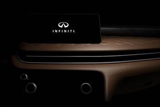 欲以豪華質感與用料取勝?新一代 Infiniti QX60 定於6月23日發表