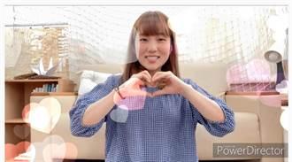 萬里國小幼教老師自製教學影片 幫助幼兒復學不焦慮