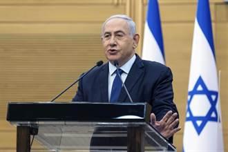 以色列反對派擬組執政聯盟 尼坦雅胡:危及國安
