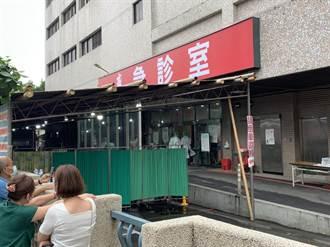 衛福部台北醫院戶外等待區現況「很簡陋」醫院發5聲明、緊急加設雨遮
