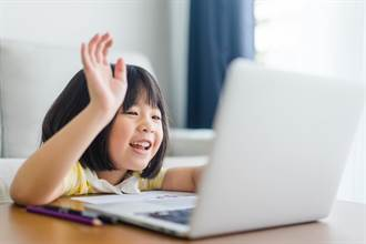 防疫對策》孩童遠距上課長期用3C 家長必學安心5招