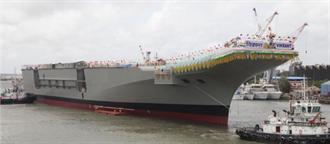 就是新 印度首艘自製航母將海試 急起直追陸