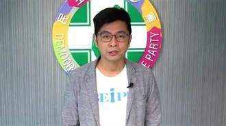 陸方批我向日借疫苗謀獨 民進黨嗆藉疫苗分化台灣