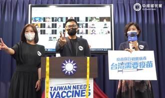 國民黨提出防疫三訴求 祈願五行動