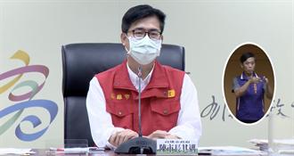 「KK政線」籲帶頭請中央開放採購疫苗 陳其邁這麼回