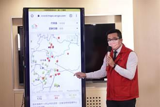 中市開發「確診足跡地圖」 方便民眾快速掌握重疊足跡
