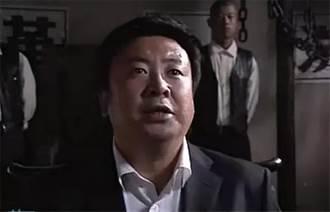 《倚天屠龍記》男星演出60多部作品 真面目竟是逃亡13年通緝犯