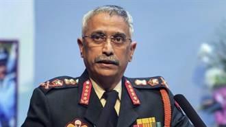 印陸軍參謀長:美日印澳四方對話不是對抗中國的軍事聯盟