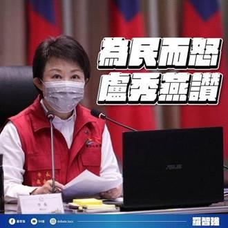 盧秀燕怒嗆蔡英文「疫苗呢」 羅智強讚:實在大快人心