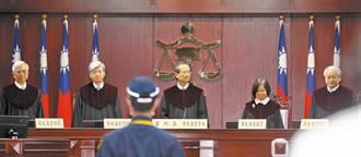 通姦罪大法官宣告違憲後 單獨懲罰小三條款遭廢除