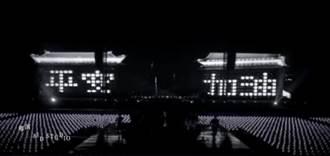 影》五月天MV發聲打氣抗疫 樂迷動容:最大的鼓勵